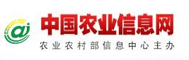 名称:中国农业信息网 描述: